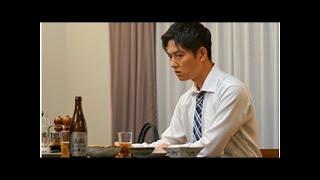 工藤阿須加演じる和彦の「ダークな部分」がついに…『明日の約束』第5話.