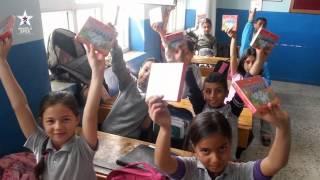 Bir Kitap da Sen Getir - 3.406 Kitap 7 Okula Ulaştı!