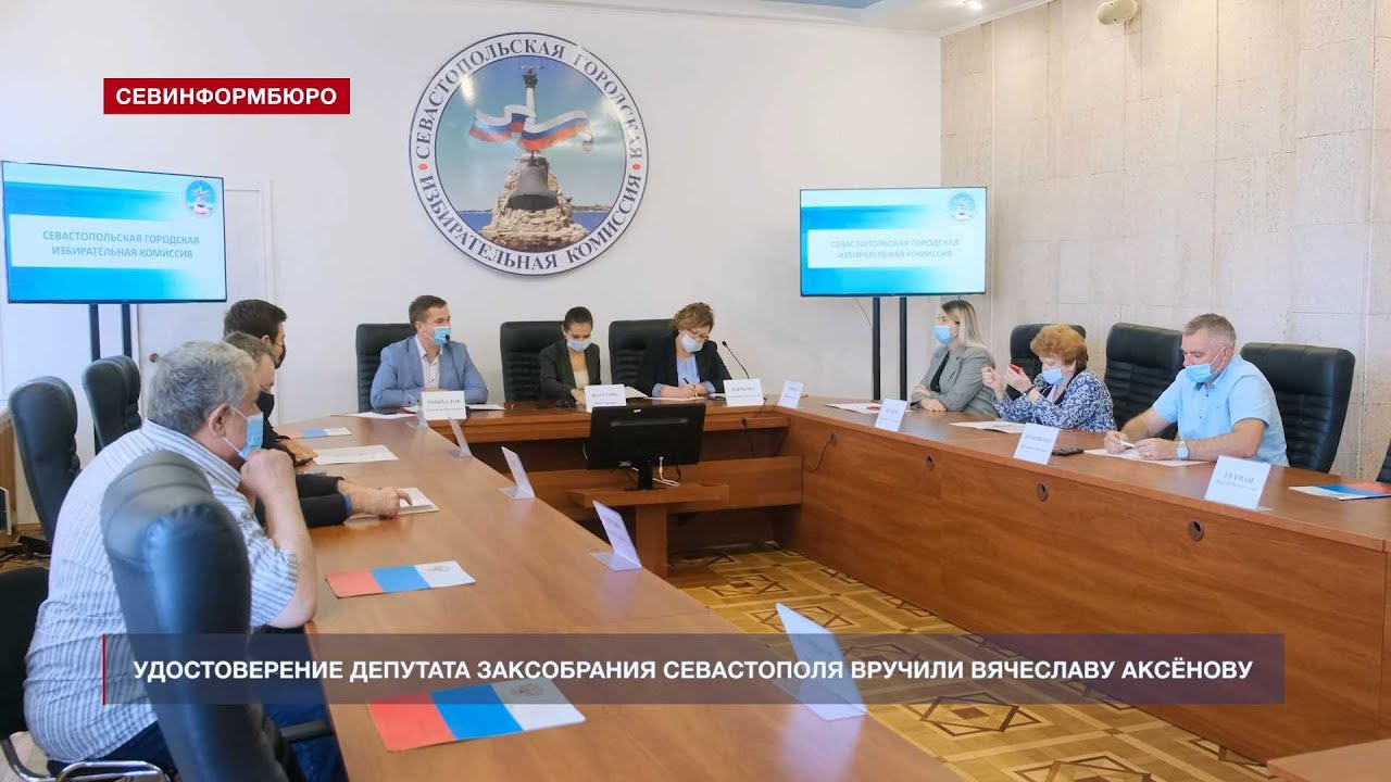 Основные события недели в Севастополе: 27 сентября - 3 октября