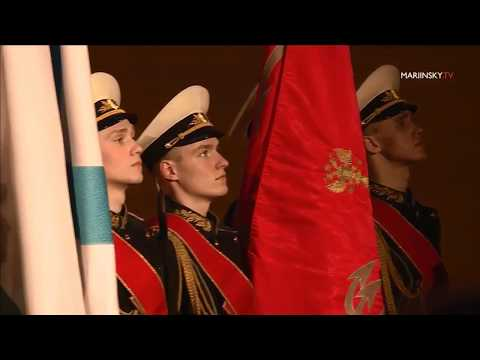 Guards Slow march of Navy and National anthem of Russia