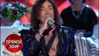 #Леонтьев 45 лет на сцене. Андрей Малахов. Прямой эфир от 31.08.17