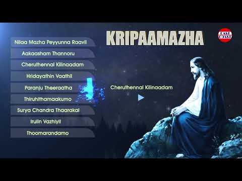 KRIPAAMAZHA |  | Christian Devotional Songs  Malayalam | Latest Christian Songs