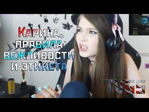Татьяна Догилева: биография