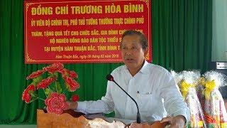 Phó Thủ tướng Trương Hòa Bình thăm và tặng quà Tết tại Bình Thuận
