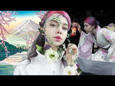 Стиль в Японии