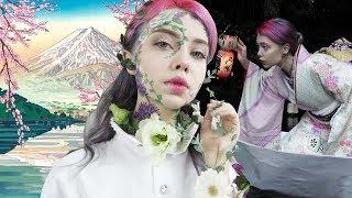 Тайна фотографий и стиля в Японии