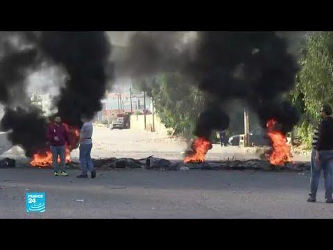 لبنان: متظاهرون يعلقون على ترشيح الصفدي لرئاسة الحكومة ومطالب الحراك  - نشر قبل 24 دقيقة