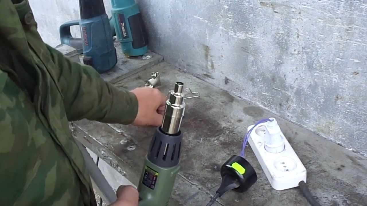 Heißluftpistole MH 550