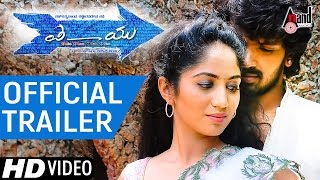 I Dash You | Official HD Trailer 2017 | Pramod, Lucky, Kalyani, Suvarna & Keshav Chandu