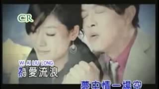 Bei Hun Phang - Ong Li You Mp3