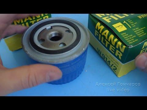 Масляный фильтр MANN, как отличить оригинал от подделки | MANN FILTER ORIGINAL