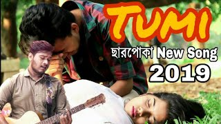 Tumi | তুমি | Charpoka ( ছারপোকা ) | New Bangla Song | Official Music Video 2019