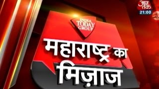 India Today-Cicero opinion poll: BJP set for clean sweep in Maharashtra