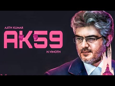 OFFICIAL: Thala 59 Heroine and Crew details Revealed | Ajith