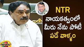 Errabelli Dayakar Rao About His Competition With Pocharam Srinivas Reddy | Telangana Assembly 2019