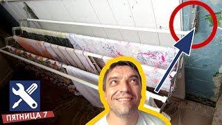 ✅ Сушилка для сушки белья на стену - УДОБНО / Мелкий ремонт