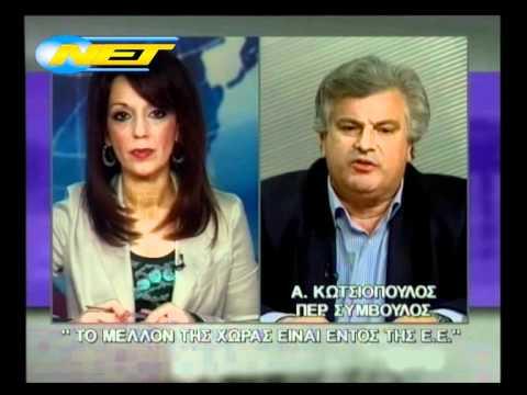 ΝΕΤ   Νότια Ελληνική Τηλεόραση   Καλαμάτα