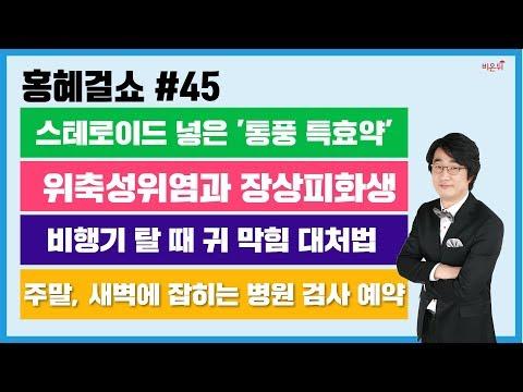 피지오겔페이셜크림 추천
