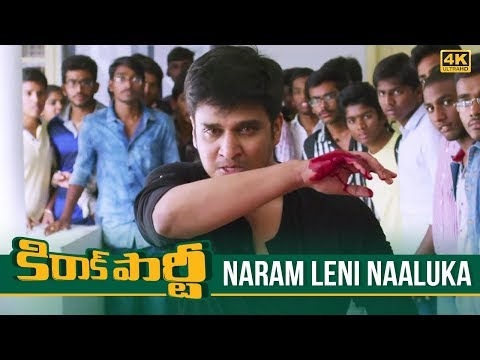 Kirrak Party Video Songs | Naram Leni Naaluka Full Video Song 4K | Nikhil Siddharth | Simran