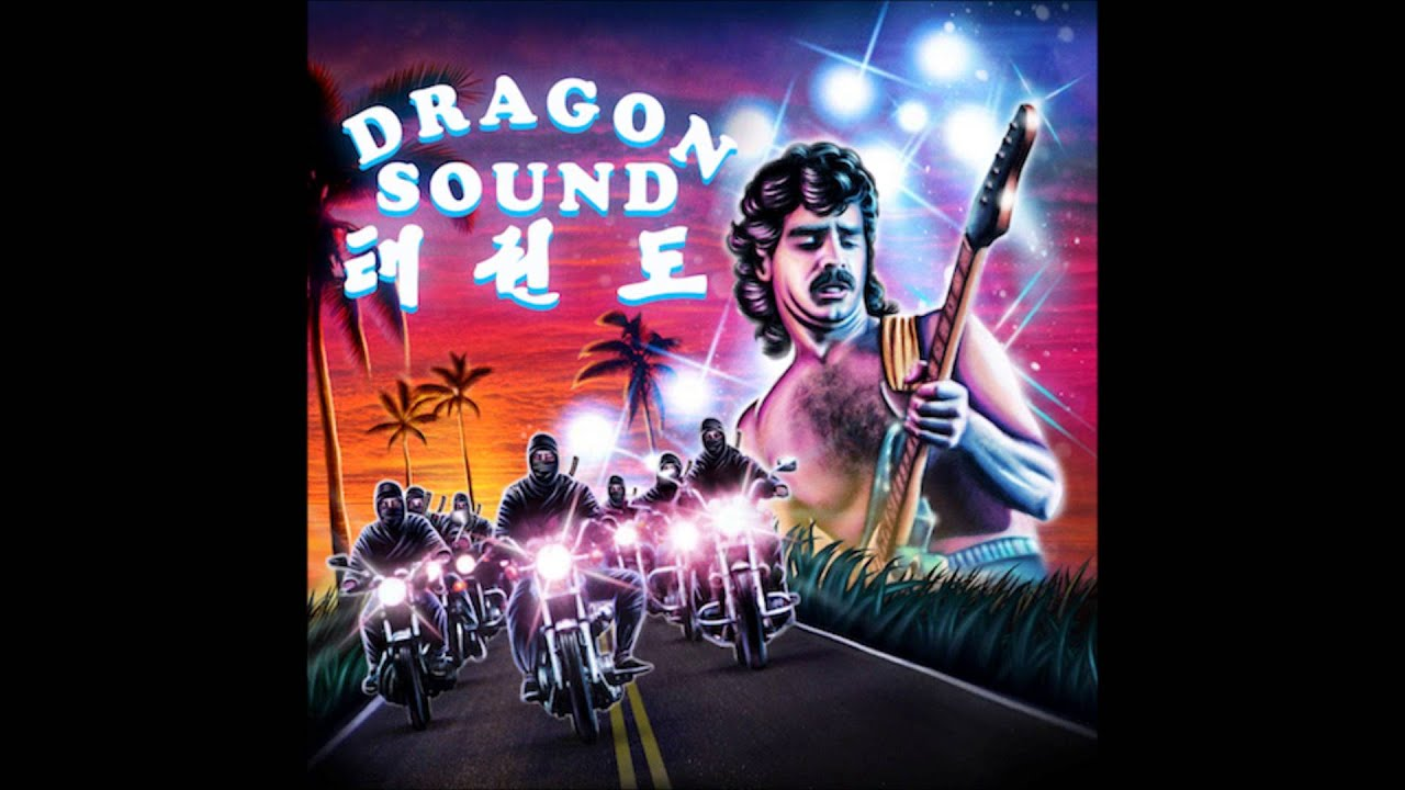 "Dragon Sound - Friends ""Miami Connection Soundtrack1987 