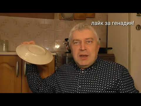 Геннадий горин говорит про НЛО . Как сделать из тарелок нло?