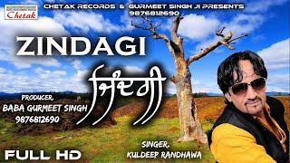 New Song | Zindagi | Kuldeep Randhawa | Chetak Records Presents 9876812690