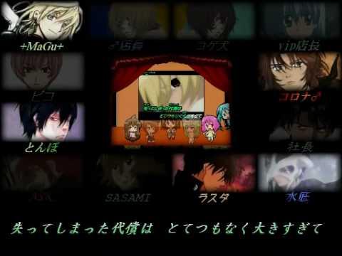 [Nico Nico Chorus] Higurashi no Naku Koro Ni - Dear You +mp3