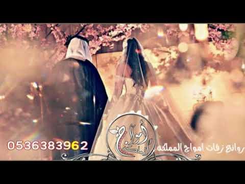 زفه تاج الحسن بدون حقوق طلت ونور الحسن يسبق خطاها بدون حقوق  مجانيه
