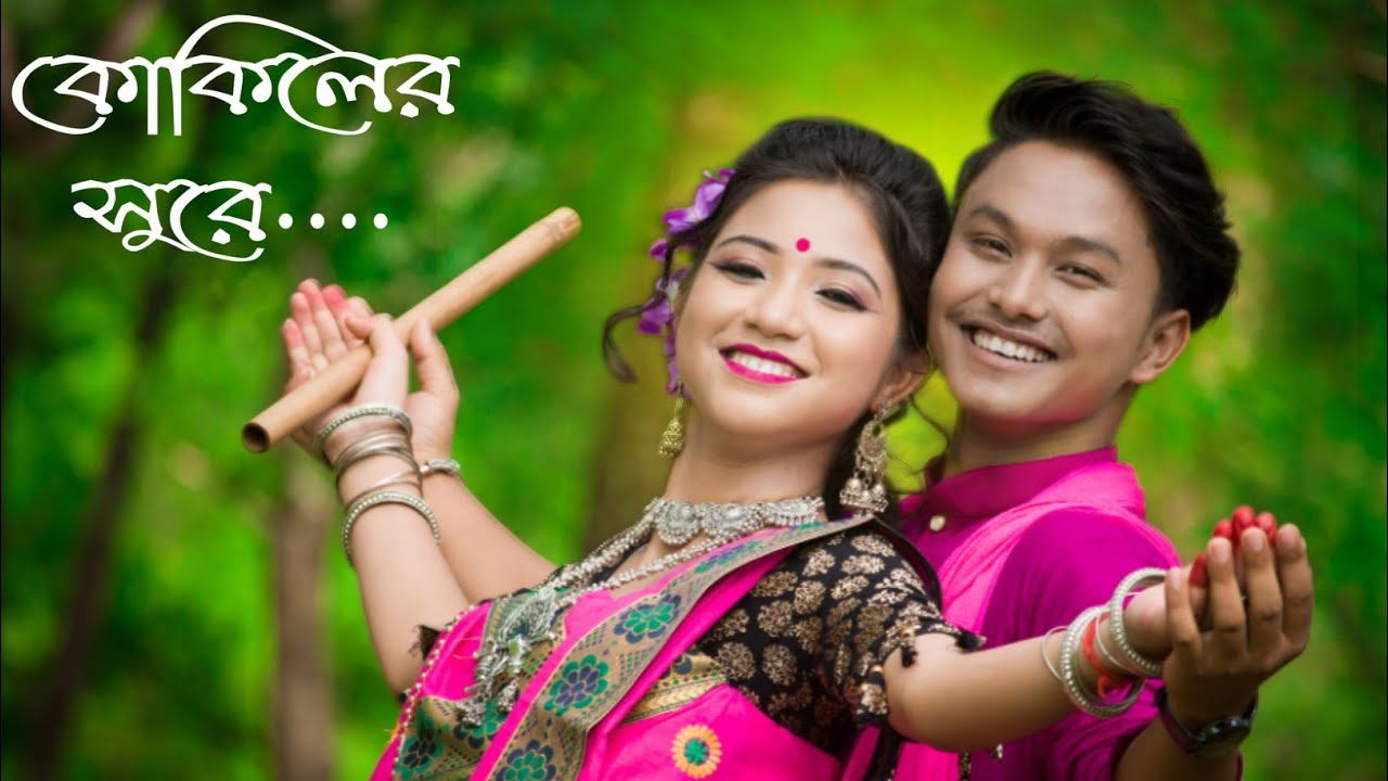 কোকিলের কান্দন শুনি 😍😍 .ft, Keya &Prodip . Barnali Barman . Joyjit Dance .