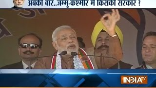 Omar Abdullah govt used flood disaster as an opportunity to loot, says Modi in Kishtwar