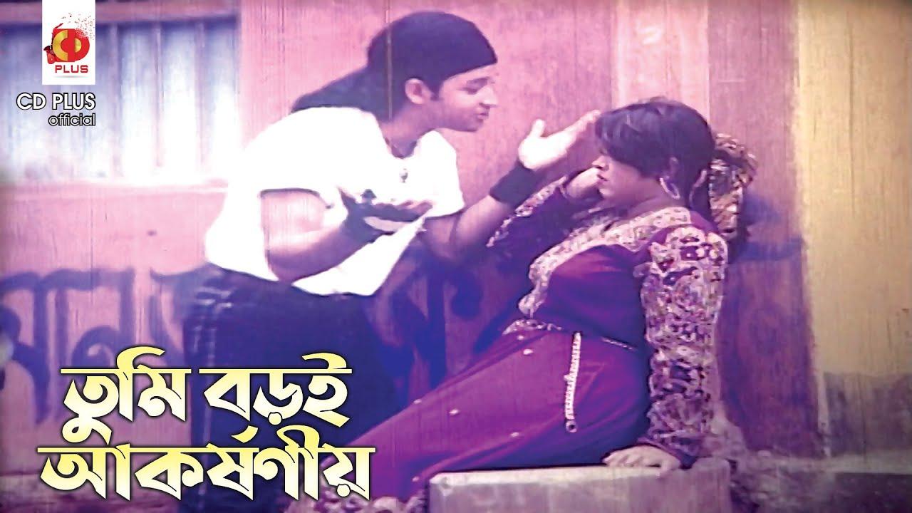 Download তুমি বড়ই আকর্ষণীয় | Prem Juddho - প্রেম যুদ্ধ | Salman Shah, Lima | Bangla Movie Clip