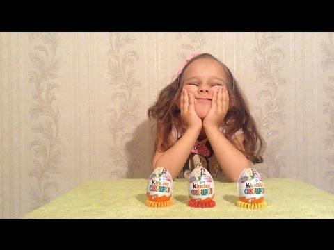 Дисней яйца сюрприз Феи  Kinder Surprise Tinker Bell