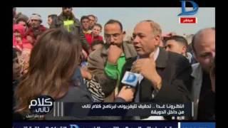 كلام تانى مع الإعلامية رشا نبيل والحوار الكامل حول مبادرة يلا نصنع حلقة 23-2-2017