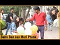 Bahu Ban Jao Meri Prank on Girls - Comment Trolling #27 | The HunGama Films