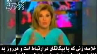 Repeat youtube video شیردادن زن مجری در برنامه زنده به همکارانش