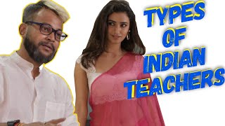 Types of Teachers in School and College | Hot Teacher |Strict Teacher | ODF