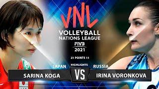 Sarina Koga vs Irina Voronkova | Japan vs Russia | VNL 2021 (HD)