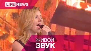 Юлианна Караулова — Хьюстон (Live)