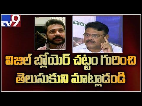 YCP Ambati Rambabu Vs Hero Sivaji over Operation Garuda - TV9