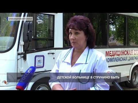 2018 06 27 Больницу в Струнино отремонтируют