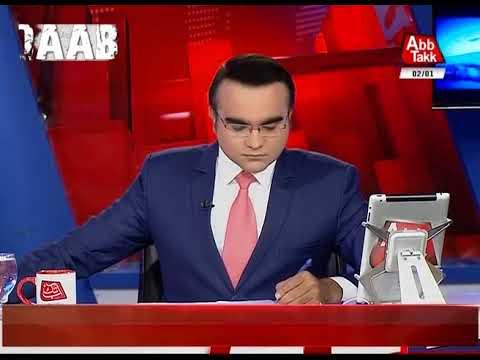 Benaqaab – 02 January 2018 - AbbTakk