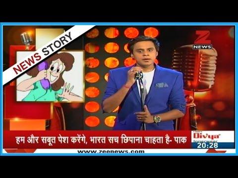 Fun Ki Baat   R.J Raunac's Comical Spoof On Tiff Within AAP