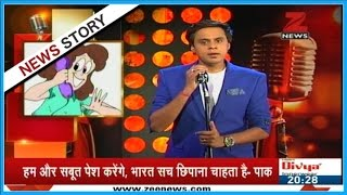 Fun Ki Baat | R.J Raunac's comical spoof on Tiff within AAP