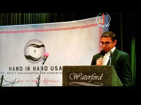Hand in Hand USA 2018 Annual fundraiser