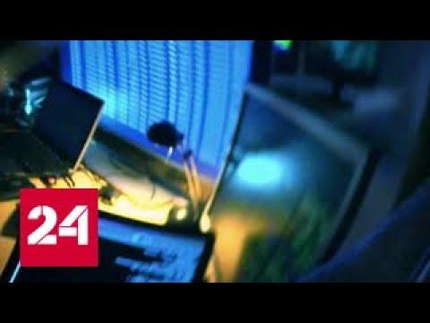 Посольство России в Лондоне: АНБ поставляет хакерам инструменты для работы