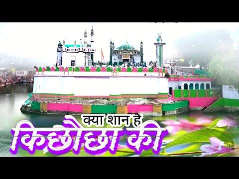 दिल फ़िदा आप पर /जं निसार आप पर (Nat E Pak)Qari Abdul Wakil Mubarak Puri