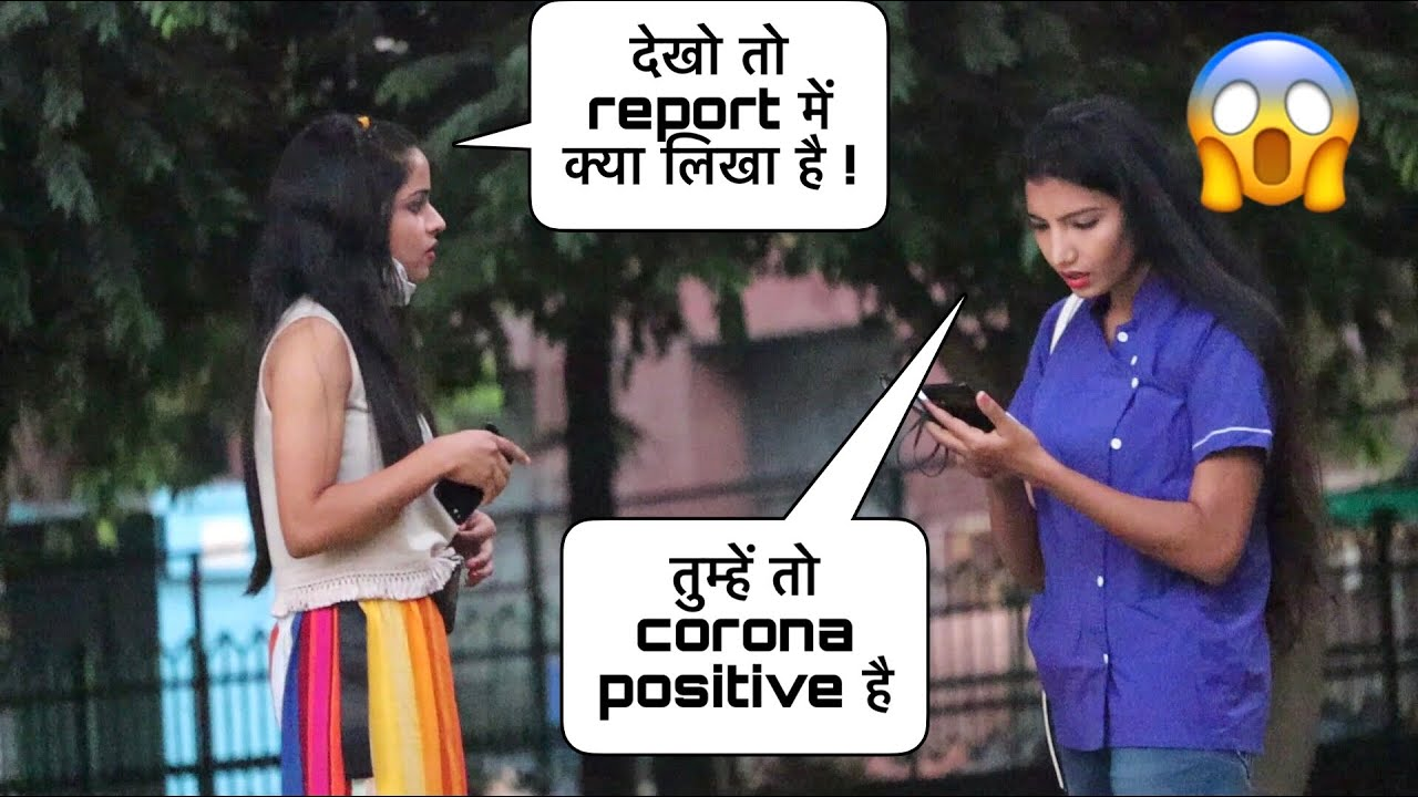Mujhe corona positive hai | prank on doctor | unexpected reaction | ginni pandey pranks