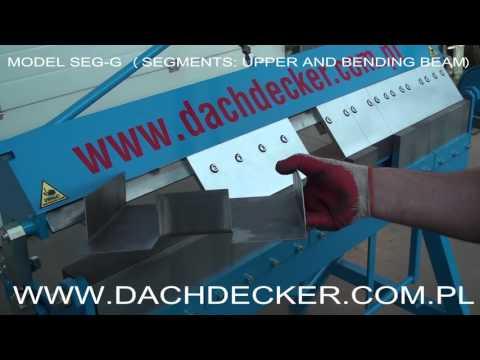 Сегментный листогиб Decker SDG-2150 с 3 сегментными балками