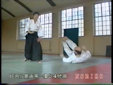 Documentary Aikido Basic Training Part 1 Youtube