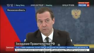 Будильник везде .Новый прикол от Медведева '.Будильник себе ставьте в разные места'
